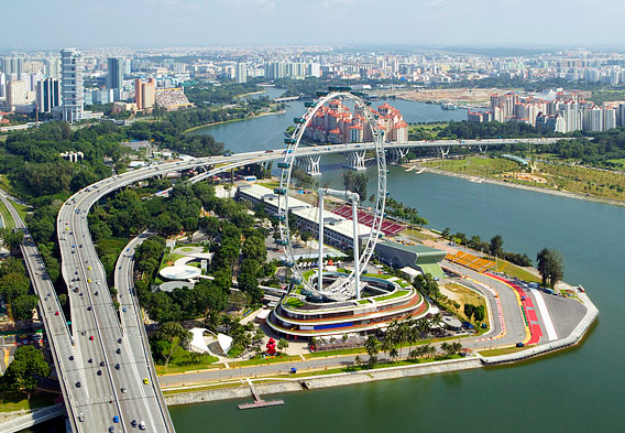 Singapore Flyer Tickets & Discounts