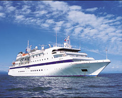 Clipper cruise line star clipper cruises for Small cruise ship lines