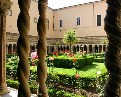 Изящный сад в итальянском стиле.