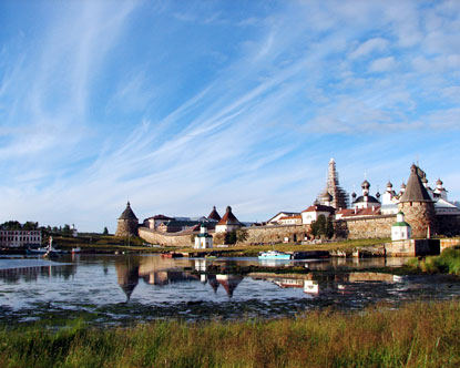 russia vacation packages,travel in russia