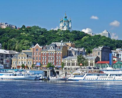 Ukraine Vacations - Ukraine Holidays - Ukraine Vacation