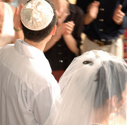 Israel Wedding