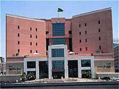 Holiday Inn Olaya Riyadh