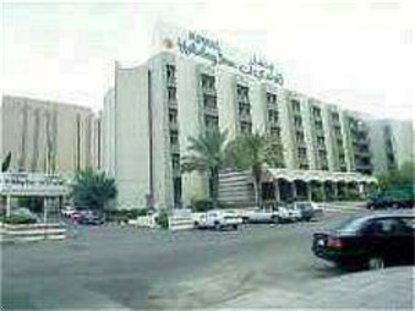 Holiday Inn Riyadh Minhal