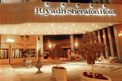 Sheraton Riyadh Hotel And Towers