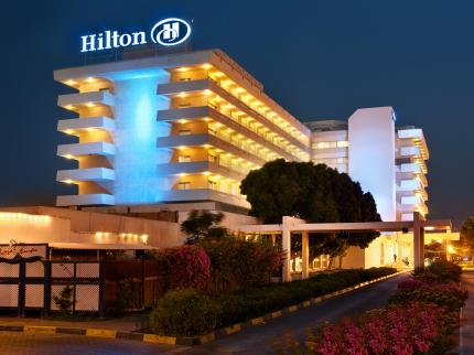 Hilton International Al Ain