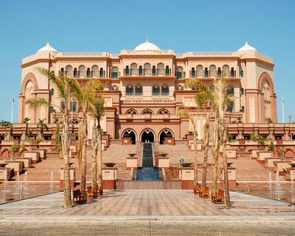Abu dhabi hotels abu dhabi luxury hotels for Hotels in uae