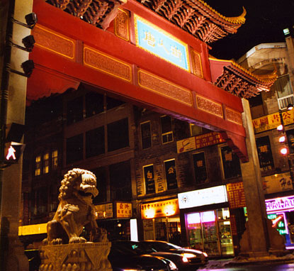 Chinatown Virtual Tour
