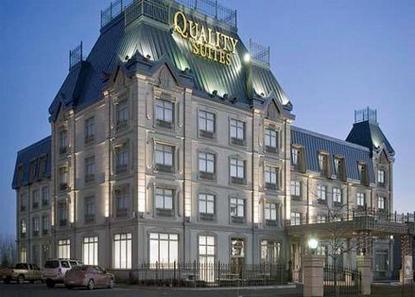 Quality Suites Drummondville Drummondville Deals See