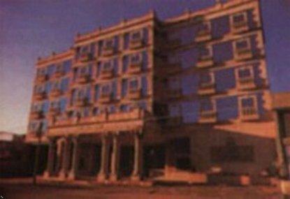 Hotel San Francisco/Toluca