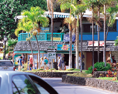Alii Drive in Kona Hawaii is a
