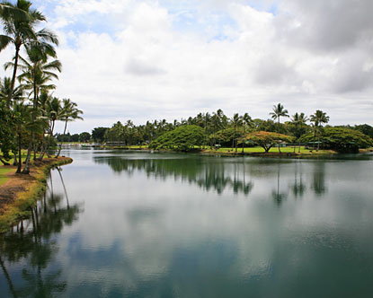 Liliuokalani Gardens Virtual Tour