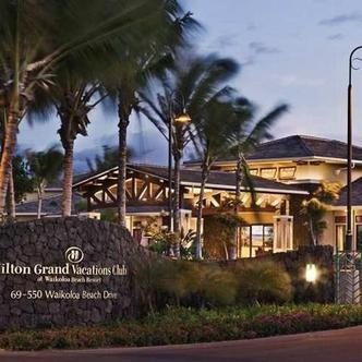 Hilton Grand Vacations Club @ Waikoloa Beach Resort