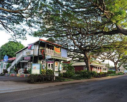 Old Koloa Town Koloa Town Kauai