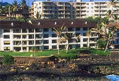 Castle Poipu Shores  A Condo Property
