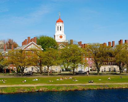 Wadsworth House Harvard. Harvard University is a famous
