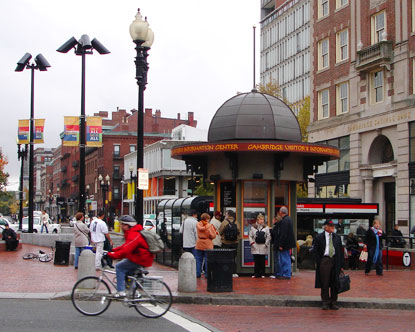 Harvard Square Virtual Tour