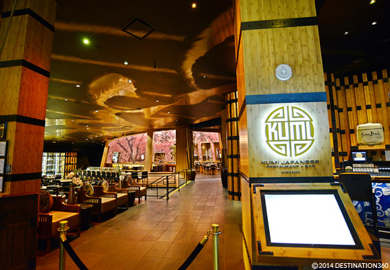 Kumi Japanese Restaurant & Bar