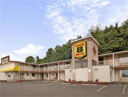 Super 8 Motel   Cambridge