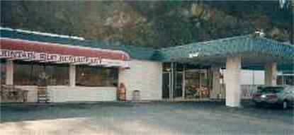 Chihowie Knights Inn
