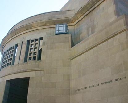 US Holocaust Memorial Museum Washington DC