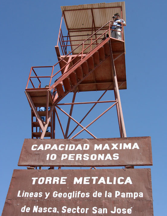 mirador-observation-tower.jpg