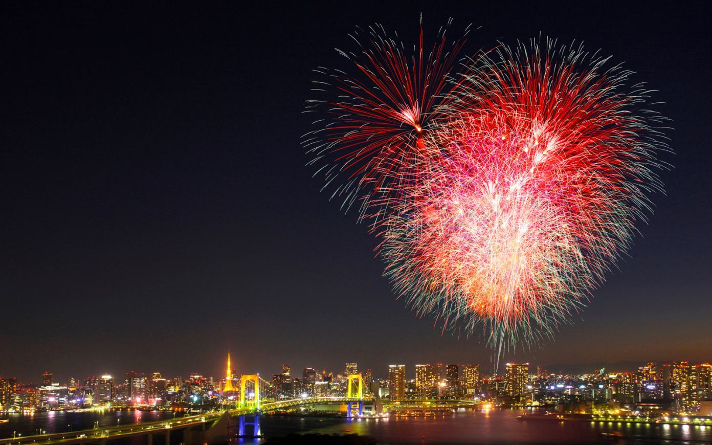 Japanese New Year Calendar : New years parties in tokyo