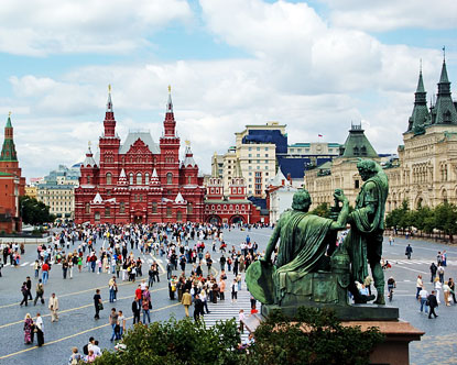 Vacation packages cheap travel deals last minute vacations for Best europe travel deals